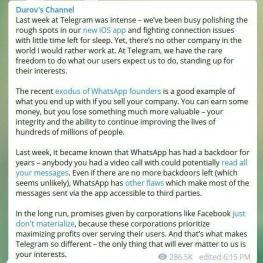جدید ترین پست تلگرامی موسس تلگرام