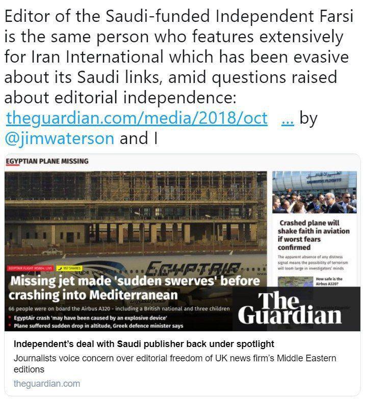 یک رسانه فارسی دیگر منتسب به عربستان سعودی