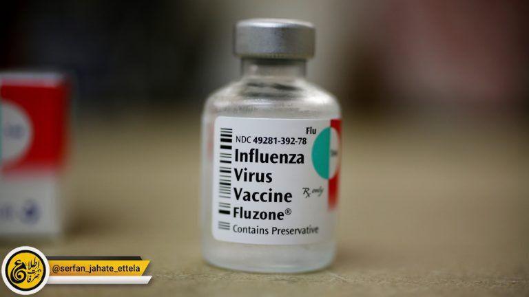عضو کمیته کشوری آنفلوآنزا: امسال نسبت به سال گذشته واردات واکسن آنفلوآنزا کمتر شده
