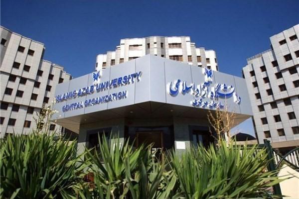 برکناری ۷ مدیر متخلف واحدهای دانشگاه آزاد