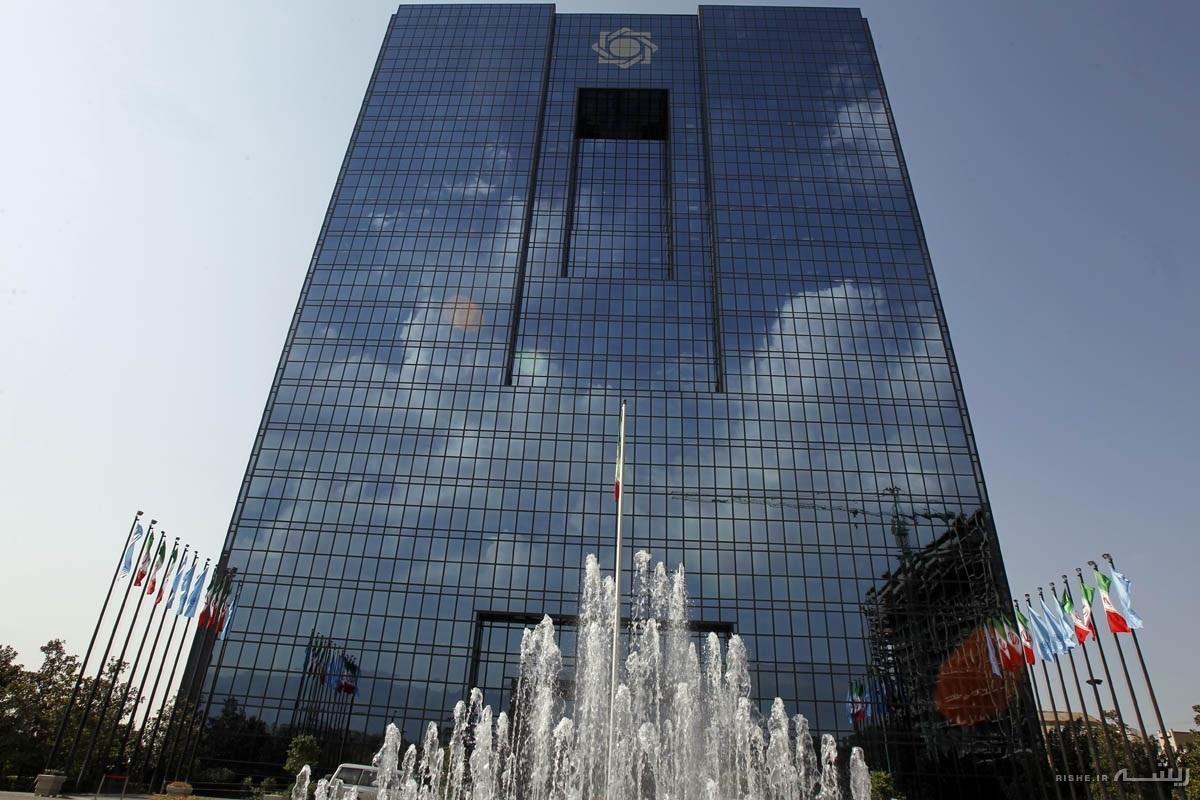 فروش دینار مسافرتی توسط بانک مرکزی به زائران اربعین تا سقف ۱۰۰ هزار دینار با نرخ ۹۶ ریال