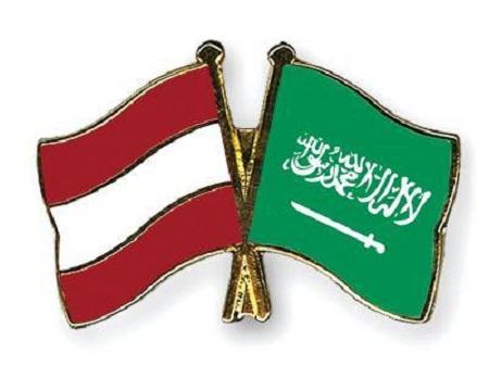 وزیر امور خارجه اتریش: اقدامات قانونی برای تعطیلی مرکز ملک عبدالله در وین آغاز شده است