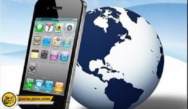 انفجار اینترنت موبایل درایران