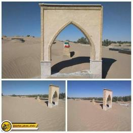 دفن قبور شهدا در سیستان و بلوچستان!