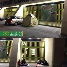 حضور برخی از هواداران پرسپولیس که برای تماشای دیدار با السد از شهرهای دیگر به تهران آمده اند