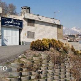 واکنش اداره کل زندانهای تهران به اخبار مربوط به دراویش