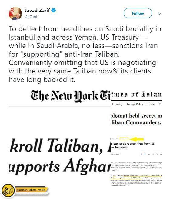 واکنش توئیتری ظریف به تحریمهای جدید آمریکا علیه ایران
