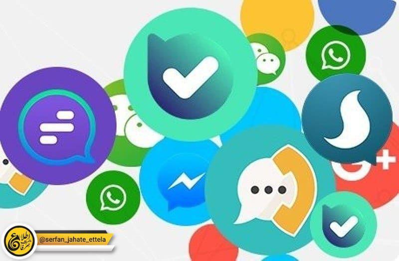 """صدور مجوز واردات تلفن همراه، منوط به """"پیش نصب"""" پیام رسانهای داخلی"""