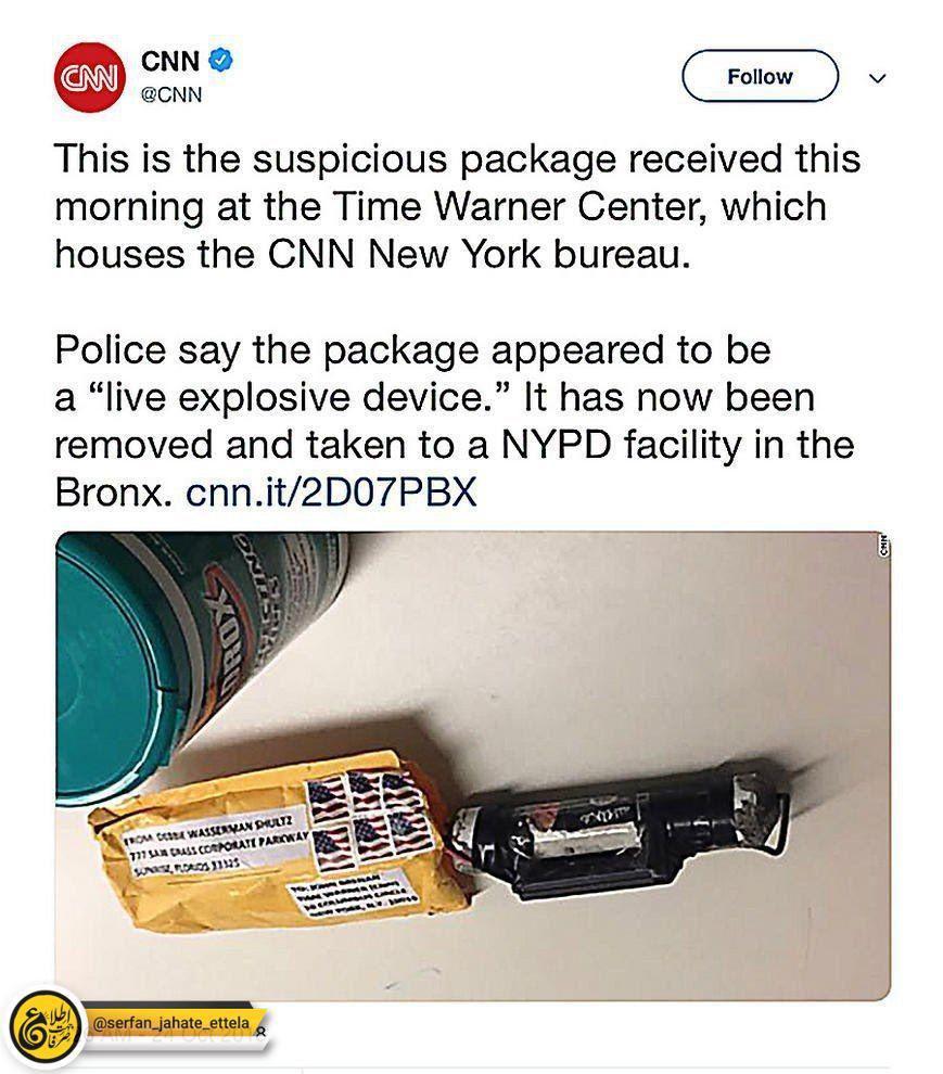 انتشار محتویات بسته حاوی بمب دست ساز که به دفتر شبکه سی ان ان در نیویورک ارسال شده بود