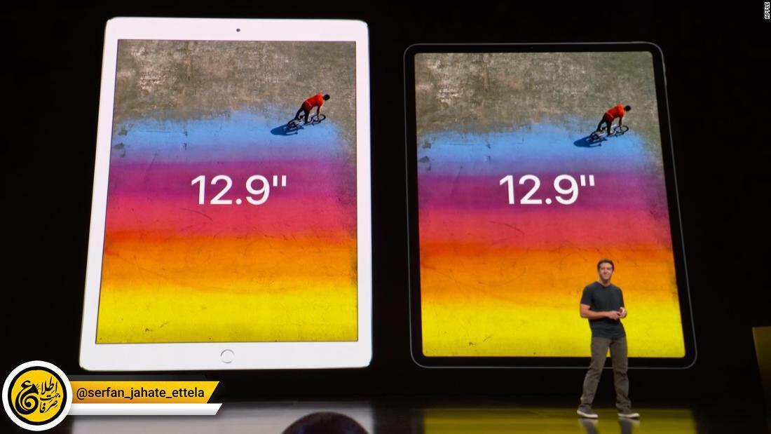 اپل از آی پد پرو جدید خود رونمایی کرد.