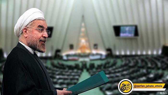 ۴ وزیری که روحانی به مجلس معرفی میکند
