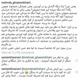 پست اینستاگرامی مهراب قاسمخانی در واکنش به الزامی شدن اجازه همسر برای کوهنوردی زنان