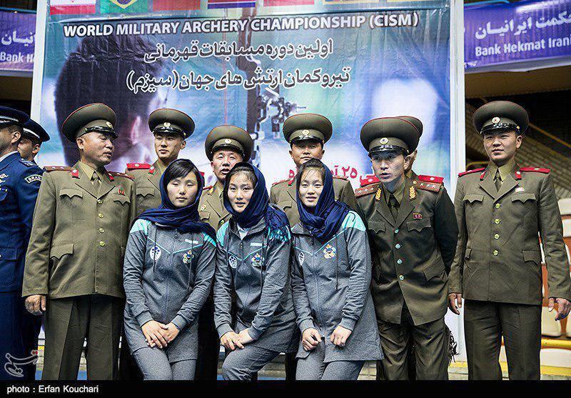نخستین دوره مسابقات قهرمانی تیر و کمان نظامیان جهان (سیزم) در تهران