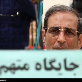 اطلاعیه دادستانی تهران درباره اعدام سلطان سکه