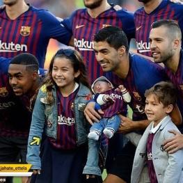 عکس روز؛لوئیس سوارز و فرزندانش