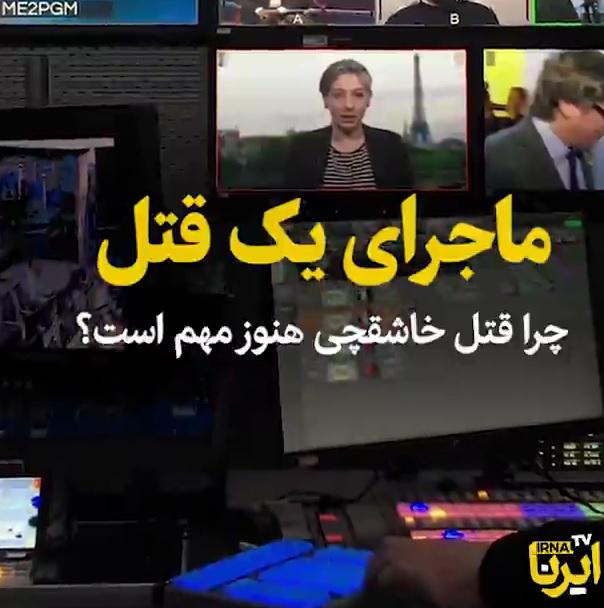 غلامعلی افروز، عضو هیئت علمی دانشگاه تهران: اگر به هردلیلی ازدواج به تاخیر افتاد نگران نباشید