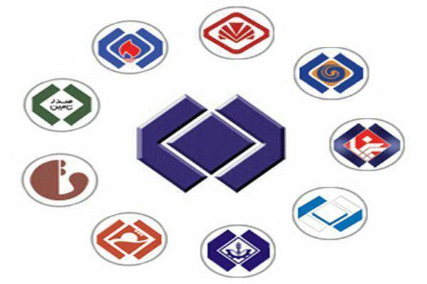 اعضای هیات مدیره زیرمجموعهها (شستا، صندوق بازنشستگی و…) در بیش از ۵۵۰ شرکت در سایت وزراتخانه منتشر میشود
