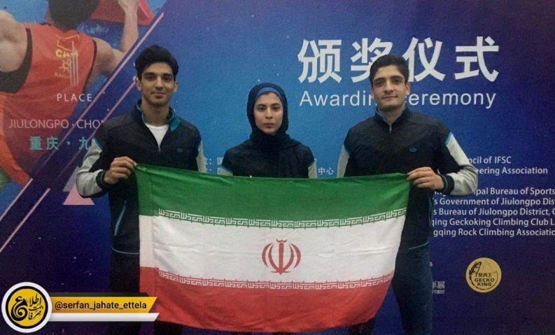 یک طلا و دو نقره برگردن سنگنوردان ایرانی آویخته شد