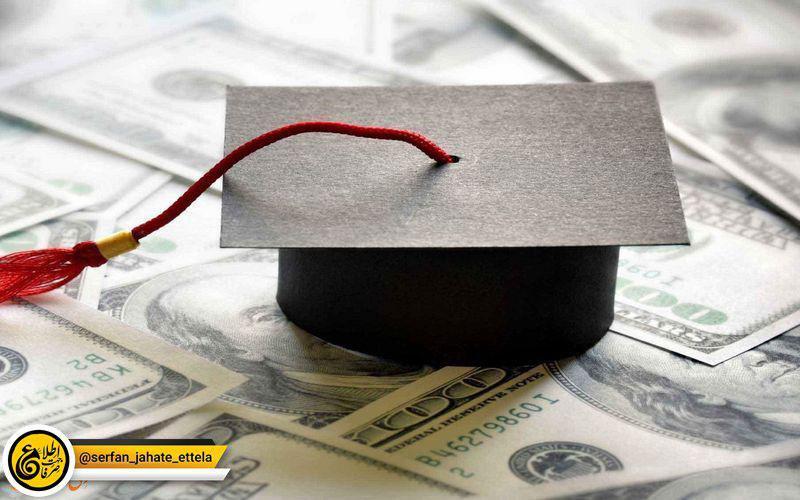 تازه ترین تصمیمات در مورد ارز دانشجویی
