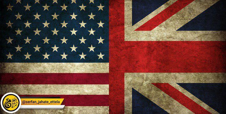 انگلیس: به روابط تجاری با ایران ادامه می دهیم