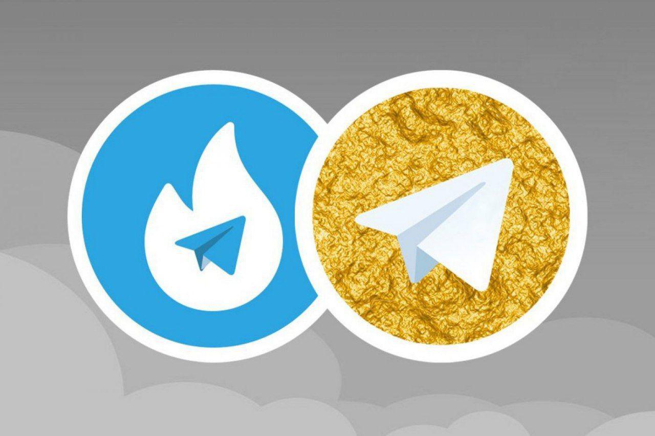 مهلت تلگرام طلایی و هاتگرام حداقل تا آخر امسال تمدید شد
