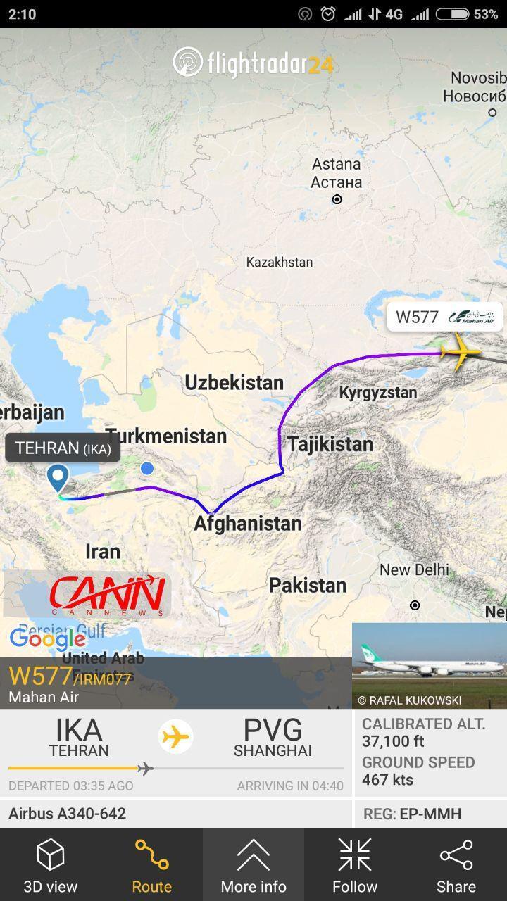 ترکمنستان و پاکستان به علت تحریم آسمان را بر روی ماهان ایر بستند