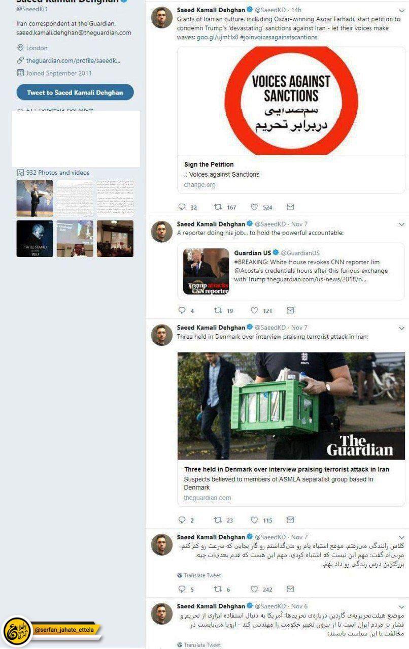 خبرنگار ایرانی گاردین تمام توییت هایش در مورد حمایت مالی بنسلمان از شبکه ایران اینترنشنال و ارتباط آن با قتل خاشقچی را حذف کرد