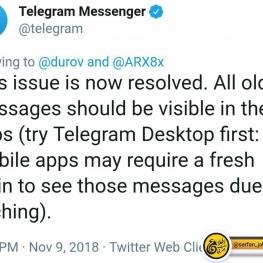 محدودیت ۱ میلیون پیام، در تلگرام رفع شد