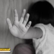 گزارش ۱۲۸۶ کودکآزاری در اصفهان/کودک آزاریهای پنهان در خانواده