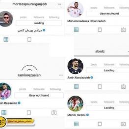 در اتفاقی عجیب، صفحه برخی از بازیکنان تیم ملی از دسترس خارج شده است!