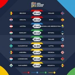 برنامه دیدارهای امشب لیگ ملتهای اروپا