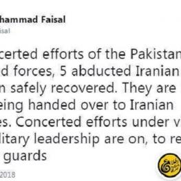 سخنگوی وزارت خارجه پاکستان : ۵ مرزبان آزادشده میرجاوه به ایران تحویل داده شدهاند