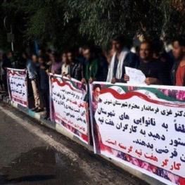 در ادامه اعتراضات صنفی کارگران مجتمع کشت و صنعت هفت تپه