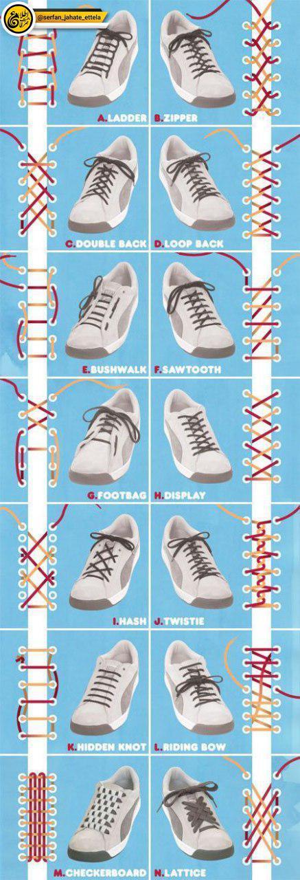 انواع گره زدن بند کفش