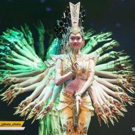 تصویر روز: اعضای گروه هنری هنرمندان نمایشی معلول چین