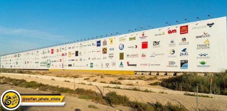 بزرگترین بیلبورد جهان در دبی