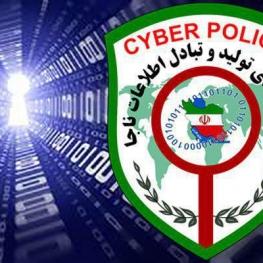 پلیس فتا: هیچ سامانه پیامکی برای دریافت بسته حمایتی دولت وجود ندارد