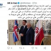 توییت سفارت بریتانیا درباره سفر وزیر خارجه این کشور به تهران