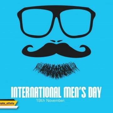 امروز ۱۹ نوامبر #روز_جهانی مردان است