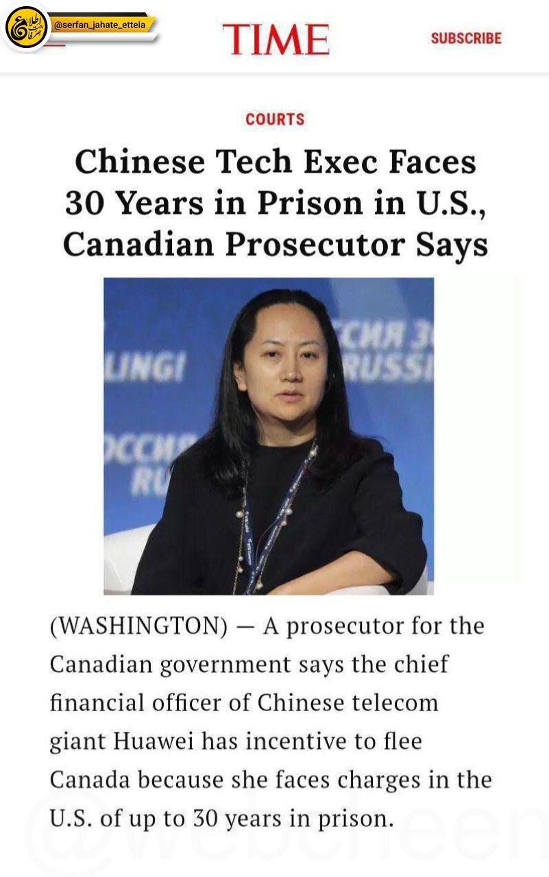 ۳۰ سال زندان؛ مجازات احتمالی مدیر ارشد مالی شرکت Huawei