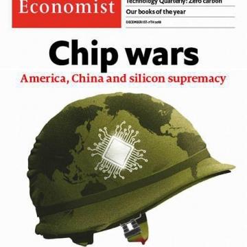 جدیدترین شماره هفته نامه #خبری #اکونومیست
