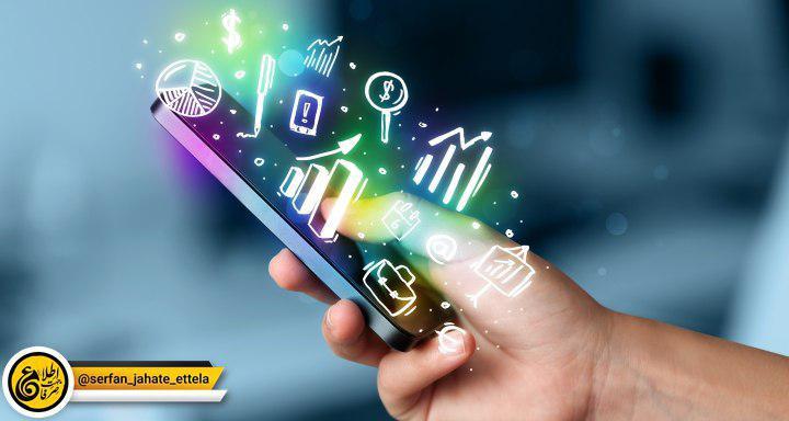 محدودیت جدید خدمات بانکی برای نرم افزارهای موبایل بانک