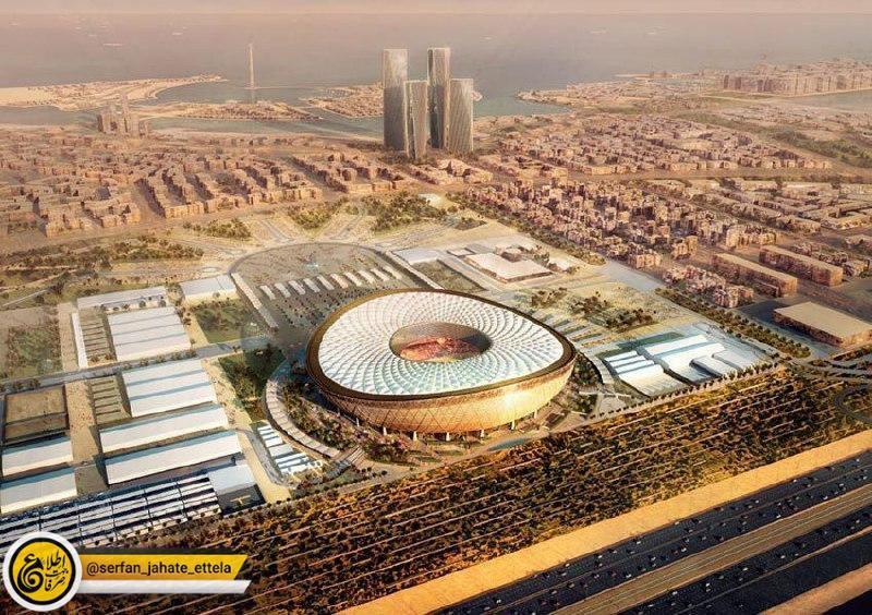 مراسم افتتاحیه و فینال جام جهانی ۲۰۲۲ قطر در شهر لوسیل این کشور برگزار می شود