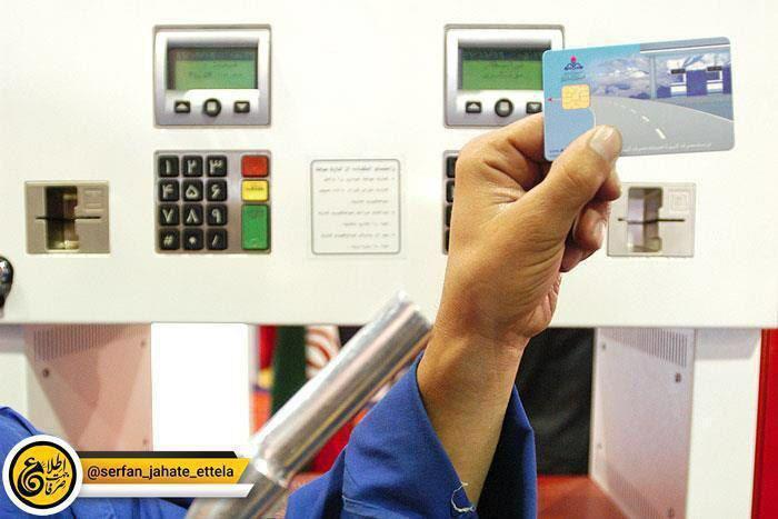زمانبندی ثبتنام کارت سوخت لغو شد