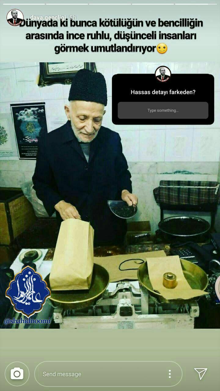 ماجرای پیرمرد منصف تبریزی به پیج رسمی اردوغان رسید!