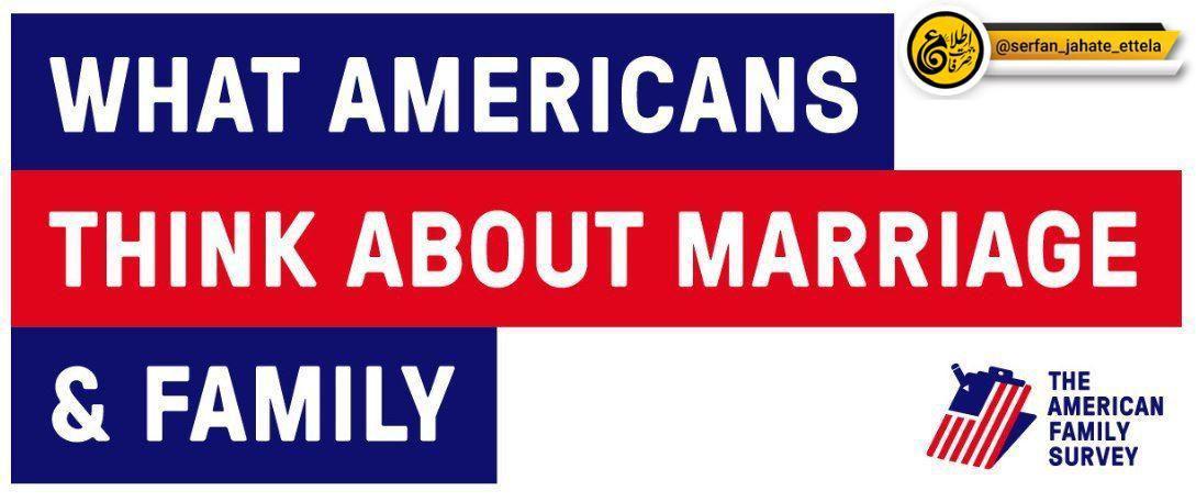 جدیدترین سنجش درباره آرزوهای زندگی از نظر امریکاییها