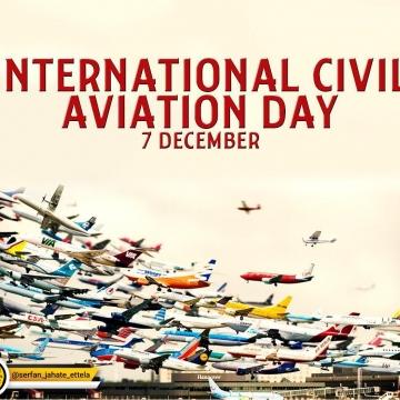 امروز جمعه ۷ دسامبر #روز_جهانی حمل و نقل هوایی است