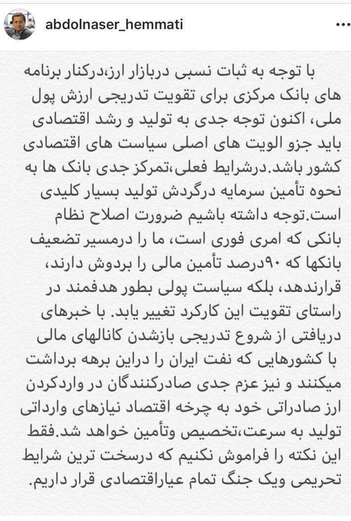 خبر مهم رییس کل بانک مرکزی از «شروع تدریجی باز شدن کانالهای مالی» با کشورهایی که نفت ایران را میخرند