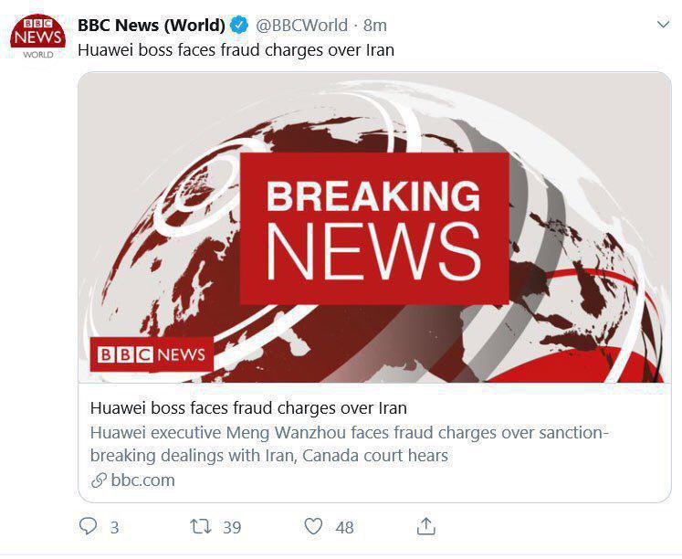 مقامات قضایی کانادا اتهام مدیر مالی هوآوی را فریب درباره نقض تحریم ایران اعلام کردند