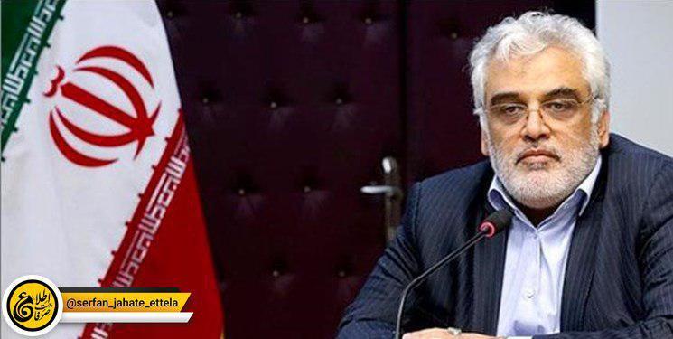 طهرانچی: دانشجویان مقطع کارشناسی دانشگاه آزاد اسلامی در صورت ازدواج از دادن شهریه ترمی معاف میشوند.